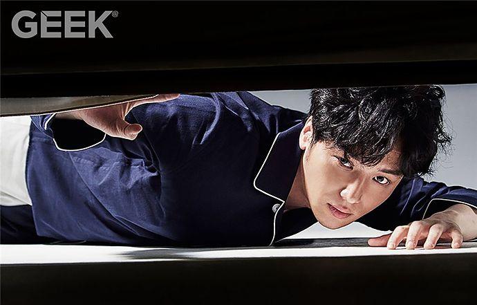 Byun Yo Han For GEEK's July 2015 Issue