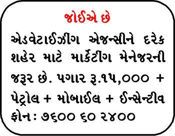 send us your resume on ad tachukdiad dalalmaf