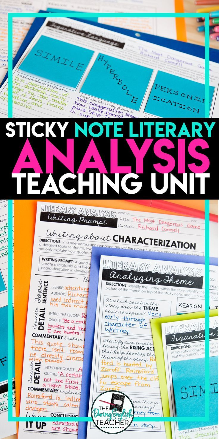 Literary Analysis with Sticky Notes Activities, Writing