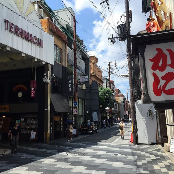 На улице Тэрамати #наулице #улицы #Киото #город #туризм #прогулка