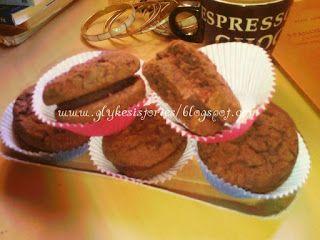 Μπισκότα διπλογεμιστά με κρέμα γκανάζ!