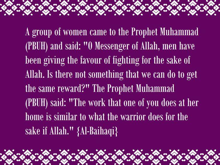quote of Prophet Muhammad (PBUH)