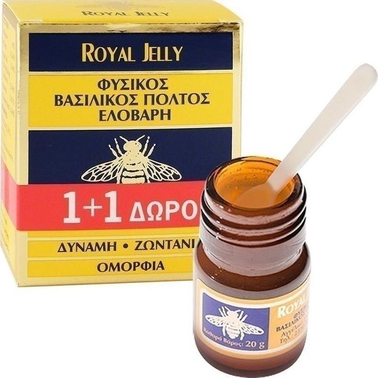 SPECIAL OFFER 1 + 1 GIFT Royal Jelly Natural Royal Jelly Energy & Toning - 2x20g #ElovariHoney