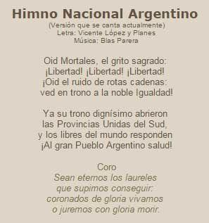 Día del Himno Nacional Argentino | Está Bueno