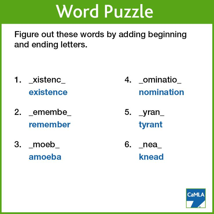 5 letter word puzzle 17 best images about word puzzle answers on 10097
