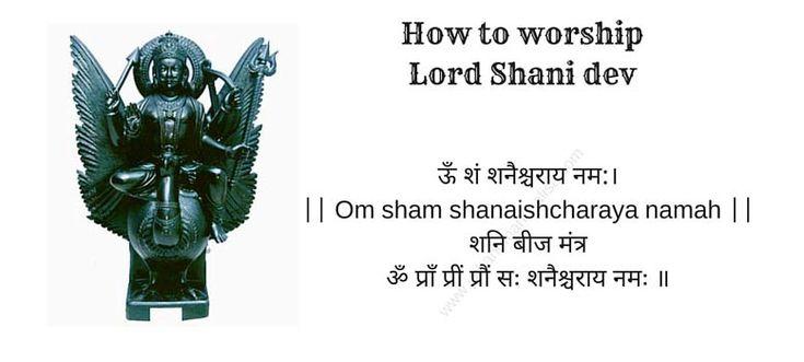 Shani Jayanti 2017 and How to worship Lord Shani dev. Shani Jayanti is celebrated as birth anniversary of Lord Shani dev also known as Shani Amavasya.