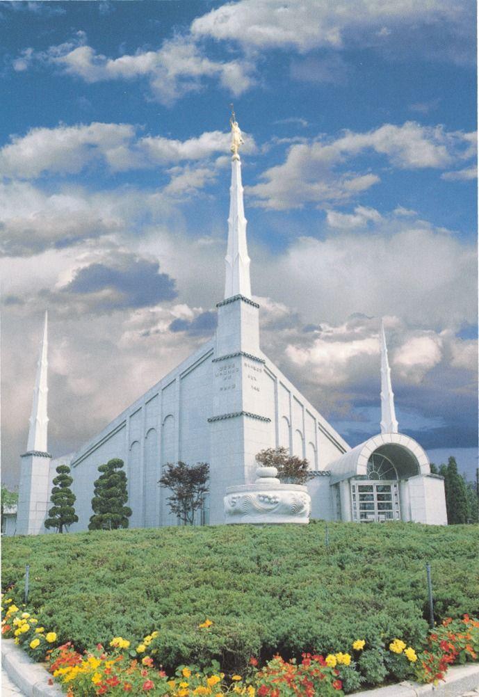 Seul Temple