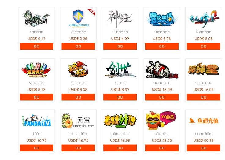 IGXE overseas Chinese - Alipay WeChat recharge recharge, recharge, QQ, Yikatong and iTunes sea PENAVICO recharge, purchasing services. #alipayrecharge #wechatrecharge #QQrecharge #itunesrecharge #yikatongrecharge http://ka.igxe.com/