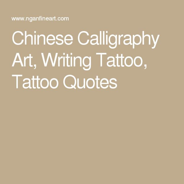 1000+ Ideas About Chinese Writing Tattoos On Pinterest