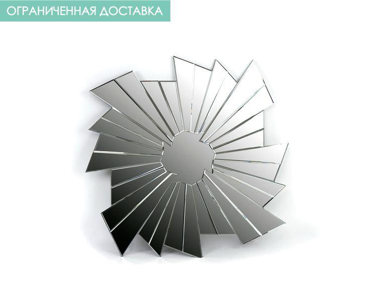 Зеркало - зеркальное стекло - стальной - В128хД113хШ3 | Westwing Интерьер & Дизайн