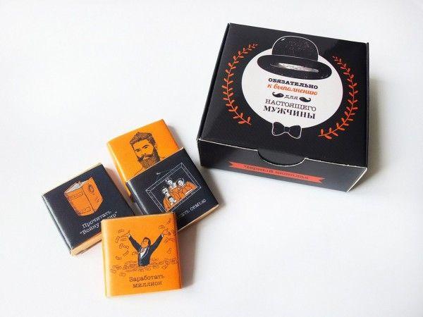 Подарочный шоколадный набор своими руками. Шаблоны - Блог о праздниках