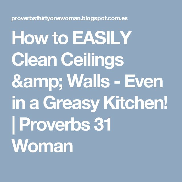 how to clean walls easily
