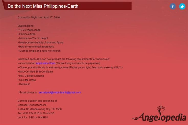 Miss Philippines Earth 2016 Search Begins