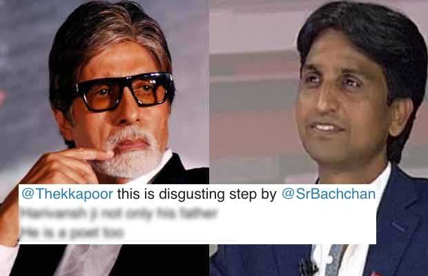 Sensational-Why did #KumarVishwas offer Rs 32 to #AmitabhBachchan? http://bit.ly/2utSpS8 #Srbachchan #AAP #Poet #HRB