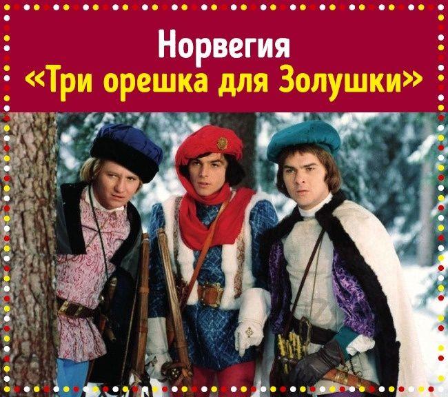 https://www.adme.ru/tvorchestvo-kino/kakie-filmy-smotryat-v-raznyh-stranah-mira-na-novyj-god-i-rozhdestvo-1425965/