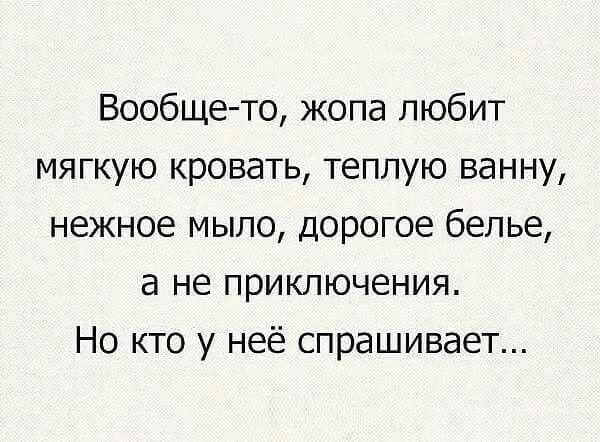 moi-lyubimie-zhopi-nezhniy-kitayskiy-domashniy-seks