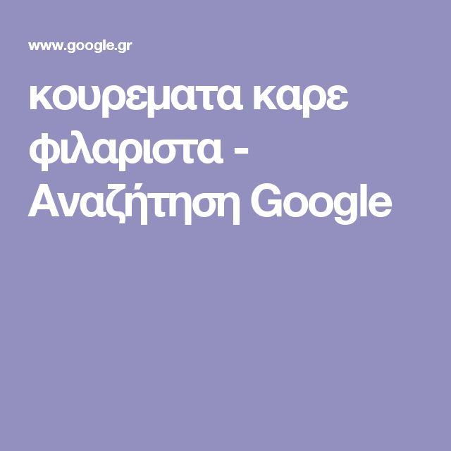 κουρεματα καρε φιλαριστα - Αναζήτηση Google
