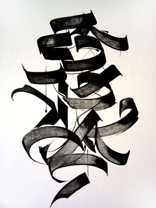 felixinclusis:    2colorsdaily: The works of Kitty Sabatier. Contemporary calligraphy.
