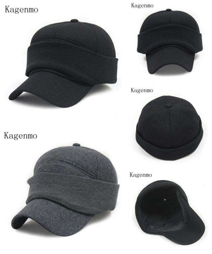 [Visit to Buy] Kagenmo Winter warm Baseball cap ear protection caps face protectors male hat female cotton hats 1pcs #Advertisement