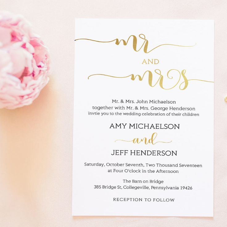 The  Best Wedding Invitation Templates Ideas On   Diy
