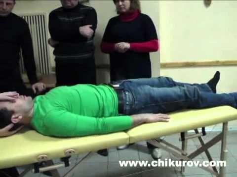 Чикуров Ю В Краниосакральная терапия