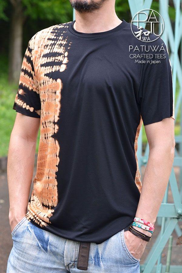 絞り染めTシャツ プレミアムコットン 黒銅画像1