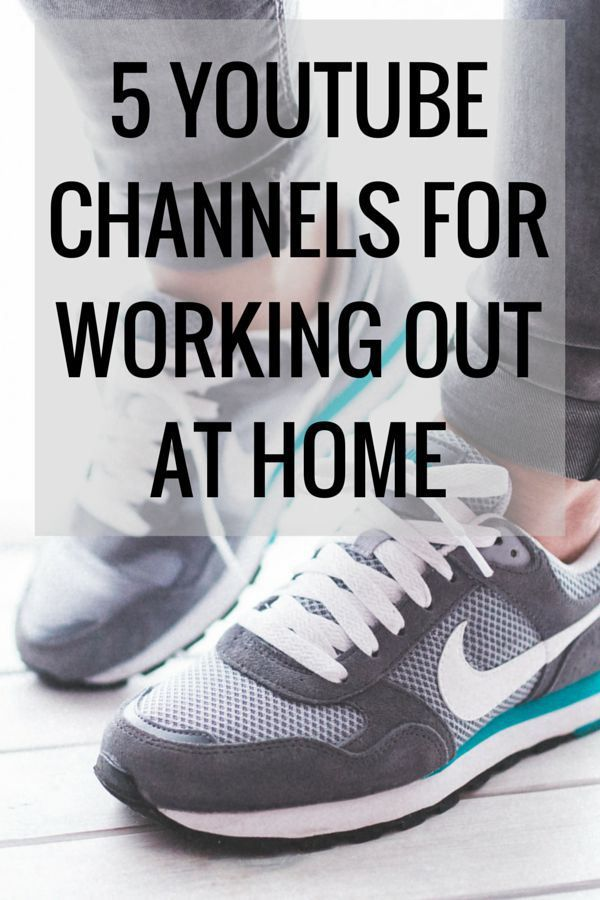 My 5 Favorite YouTube Channels for Working Out at Home - Very Erin
