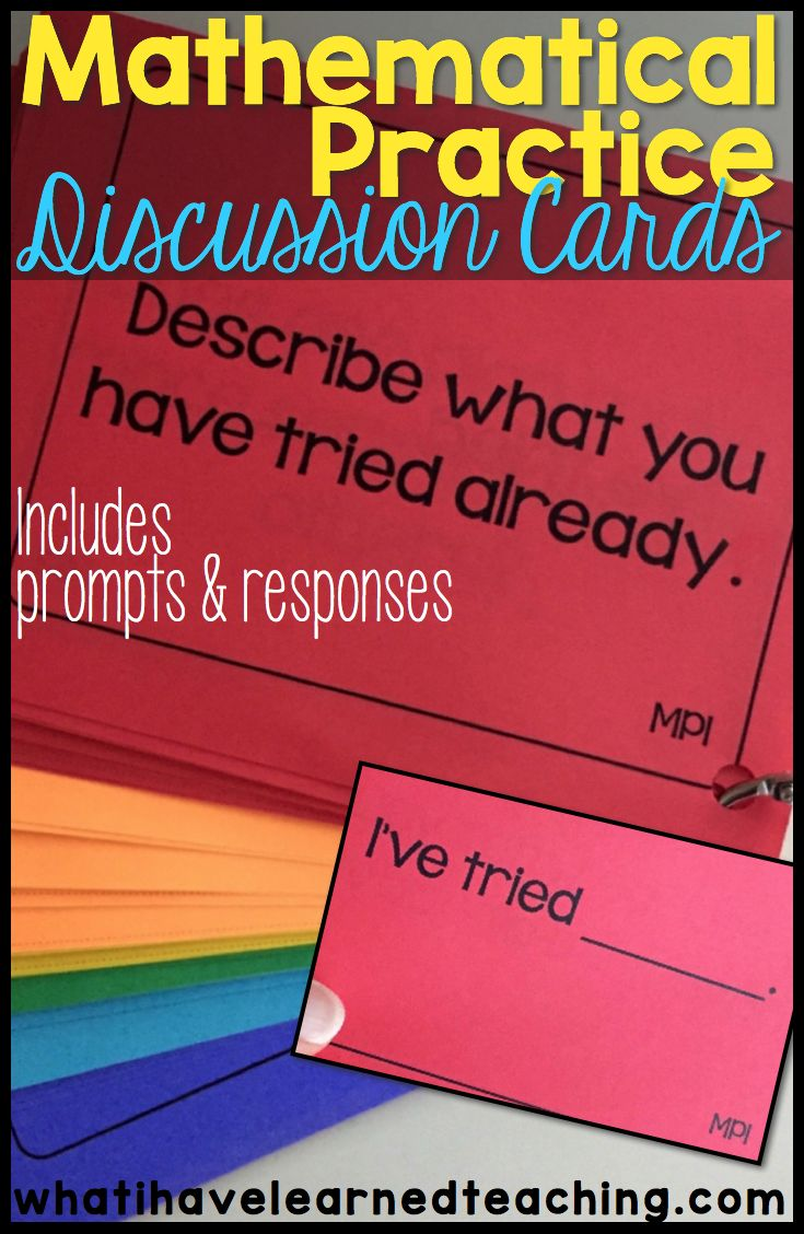 Help students talk about their mathematical thinking with discussion cards that prompt students by Mathematical Practice Standard and provide sentence frames for responses.  Each MP standards is included with 8-12 prompts per standard. Academic Discussion | Common Core Aligned Curriculum | ELL Math | ESL Math | Teaching Math | Math Education | Elementary School