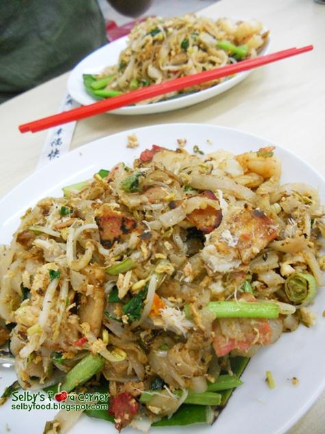 Kwetiau Akang (Akang's Rice Noodles)