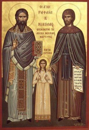 Τα Ιερά Λείψανα των Αγίων Ραφαήλ, Νικολάου και Ειρήνης στην Πατρίδα