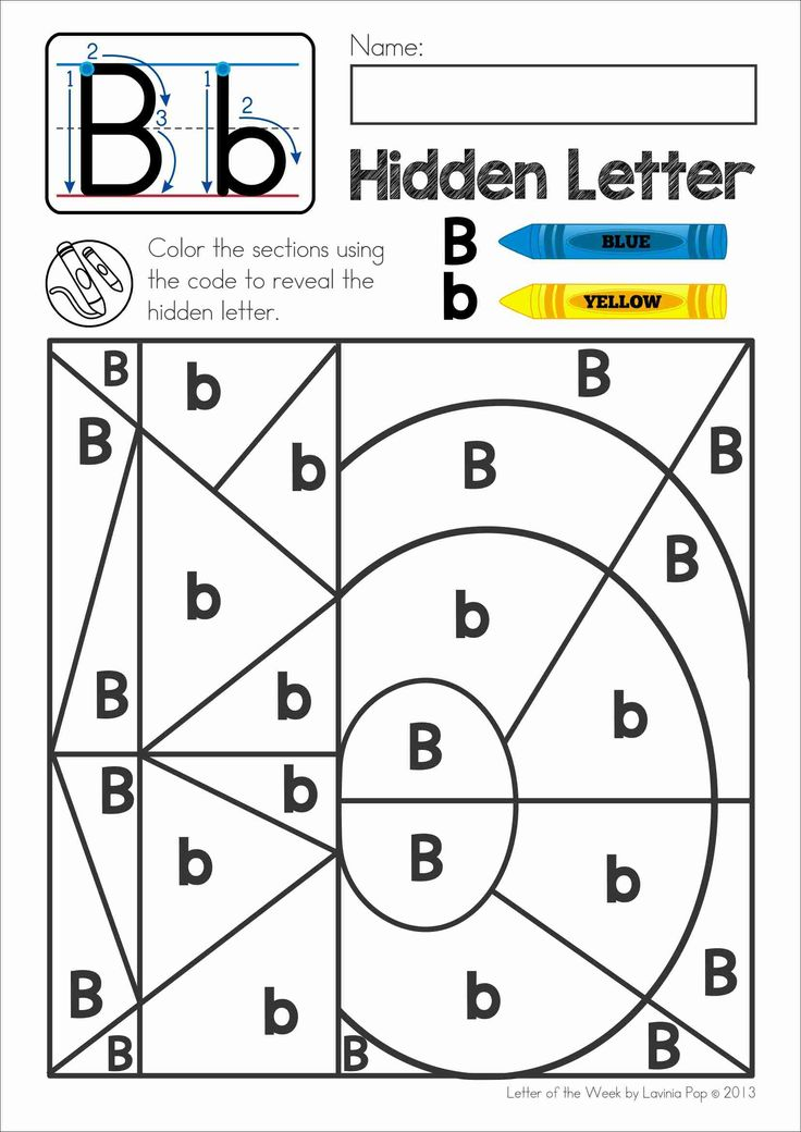 FREE Phonics Letter of the Week B. Color by code to reveal the hidden letter.