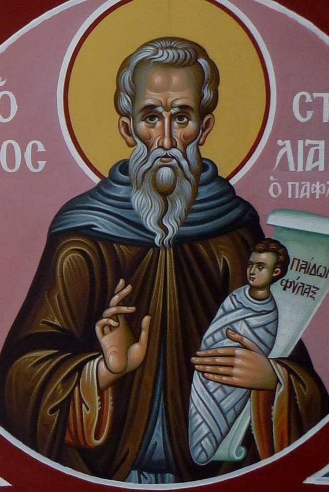 St Stylianos