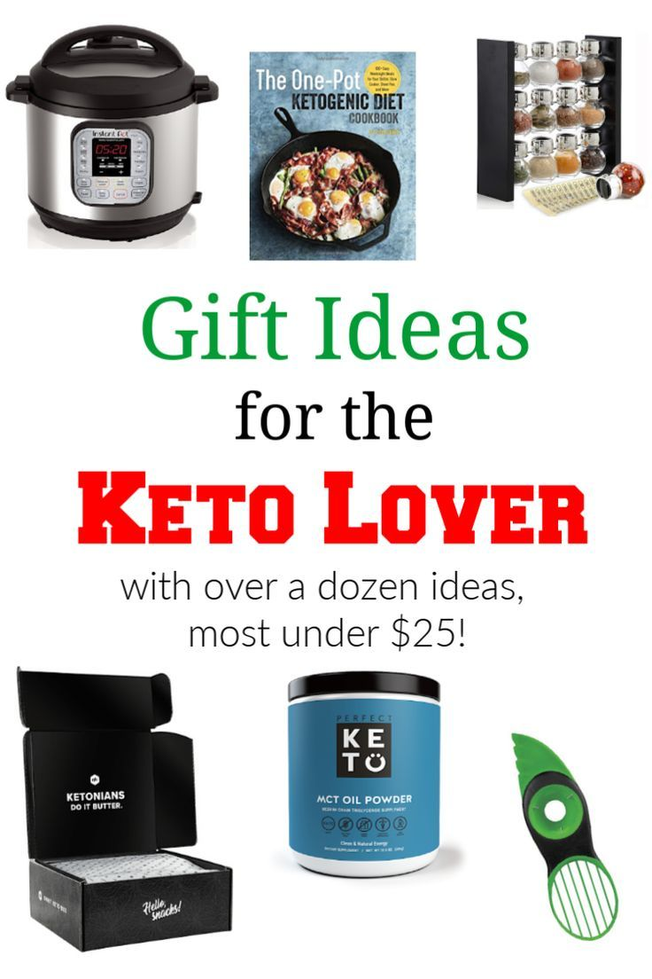 Gifts For The Keto Lover Keto Gift Family Christmas Gifts Diy