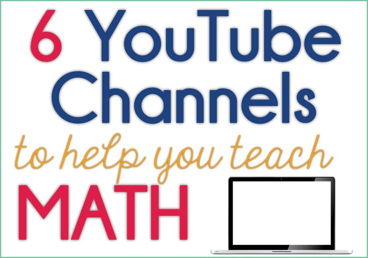 These 6 math Youtube Channels offer high quality and engaging math videos. Use them to introduce new topics or as review before teaching the next lesson.