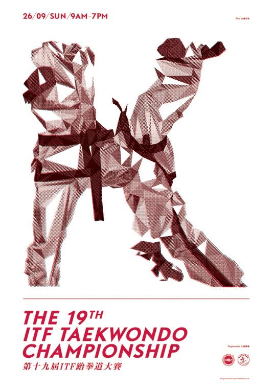 19th ITF Taekwondo championship | M / Works en 2019