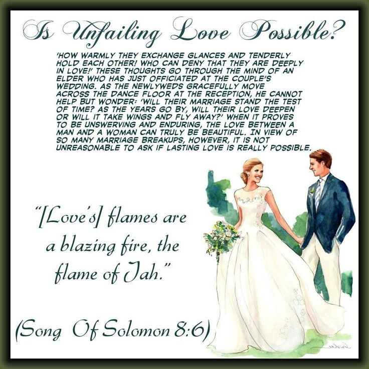Wedding Witness Gifts: 8 Best Jehovah's Witness Weddings Images On Pinterest