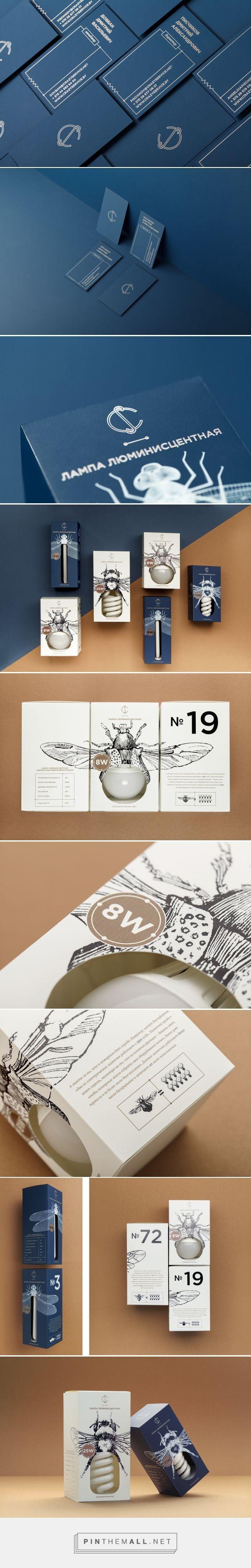 CS Electric light bulb packaging design by Angelina Pischikova (Belarus) - http://www.packagingoftheworld.com/2016/09/cs-electric.html