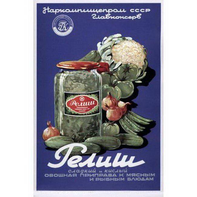 Реклама советского периода (67 фото + текст)