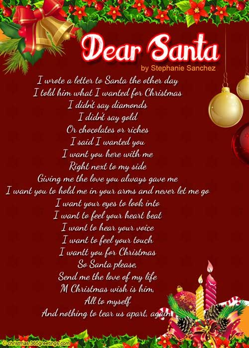 Christmas Poems For Kids Christian Quotes Amp Inspiration