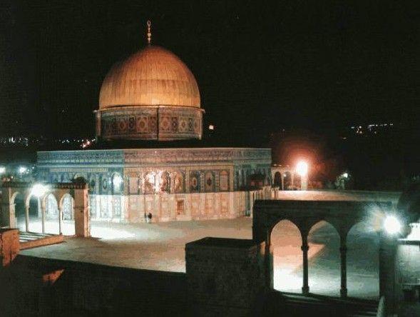 Al Aqsa Mosque Jerusalem http://members.tripod.com/islaam_introduction/al-islaamFrame.html