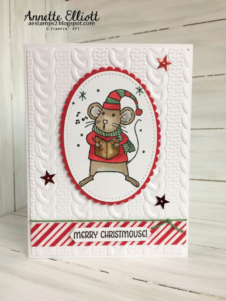 Merry Christmice stamp set cable knit embossing