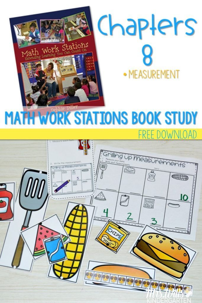 Math Work Stations Book Study Measurement. This blog post will share ideas for measurement centers for kindergarten. Free files are also included.