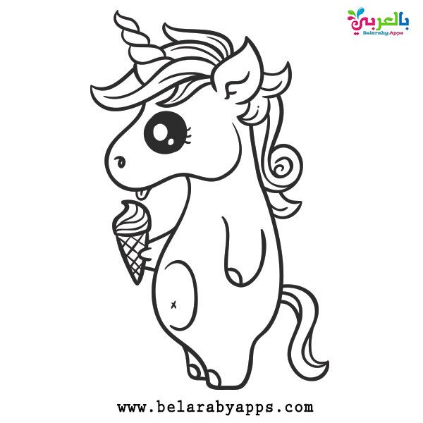 Free Printable Unicorn Unicorn Coloring Pages Belarabyapps In 2020 Unicorn Coloring Pages Horse Coloring Books Horse Coloring Pages