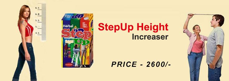 Step Up Height Increaser is an Original Ayurvedic herbal product. that  just increase your height up to depend on the person.and it is grow  a body confidence.  http://www.stepupheightgain.com/