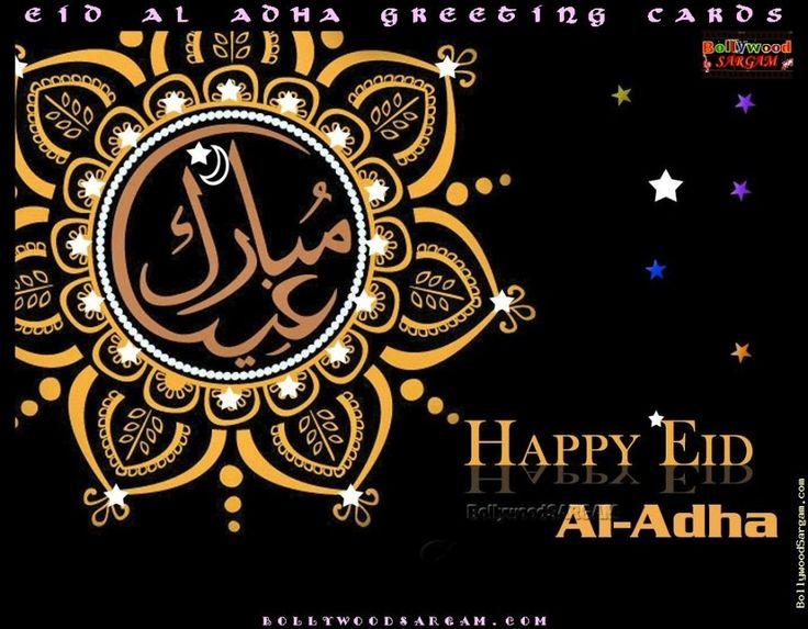 Happy Eid Al Adha Cards
