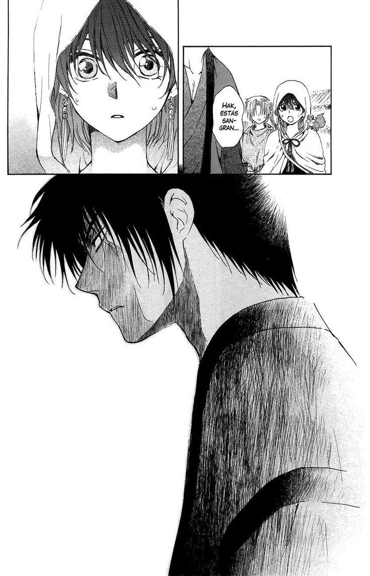 Siguiente página Akatsuki no yona, Yume, Amigos de la