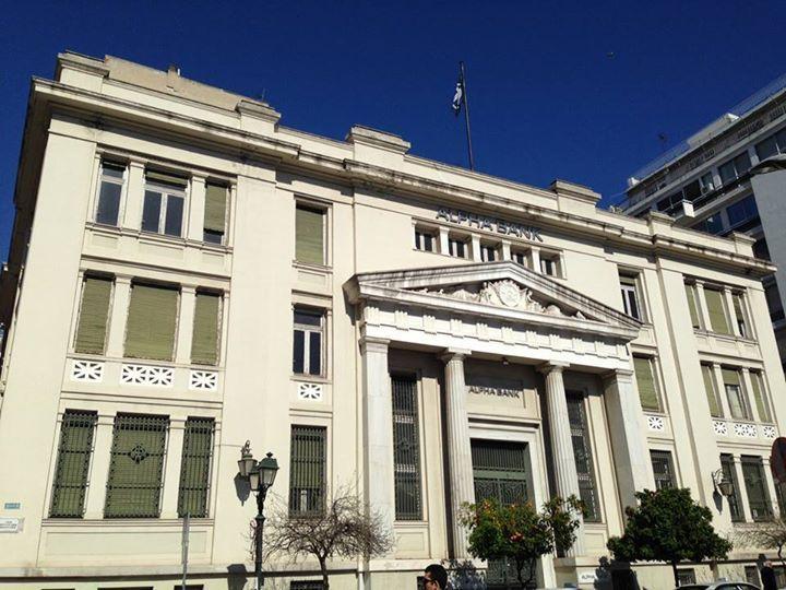 Κτίριο Alpha Bank (Ιωνικής) στην Πλατεία Ελευθερίας στη Θεσσαλονίκη - Στεγανοποίηση δώματος (1985)