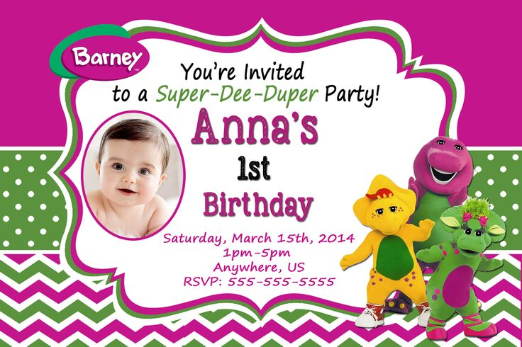 Barney Birthday Party Invitations - partyexpressinvitations