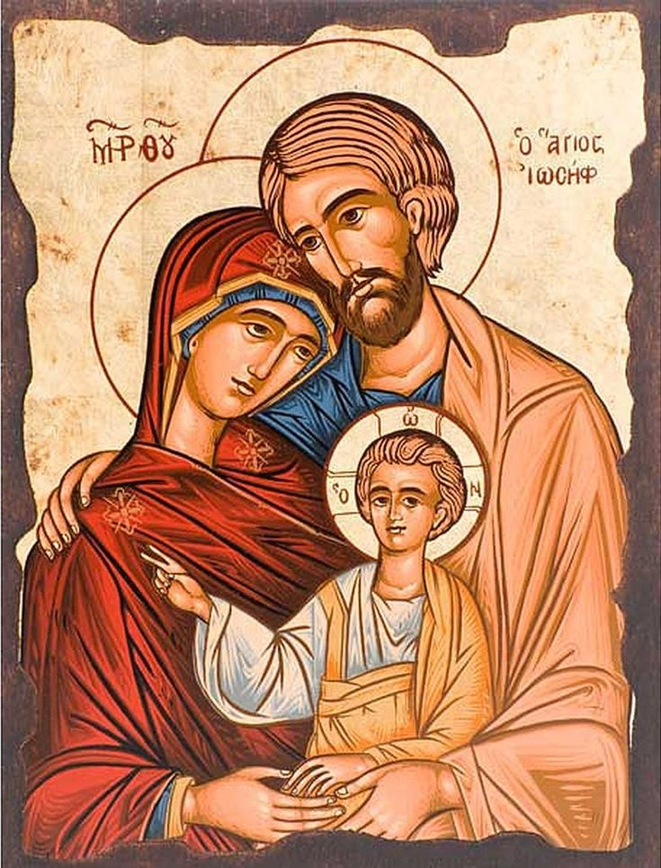 holyfamilyicon