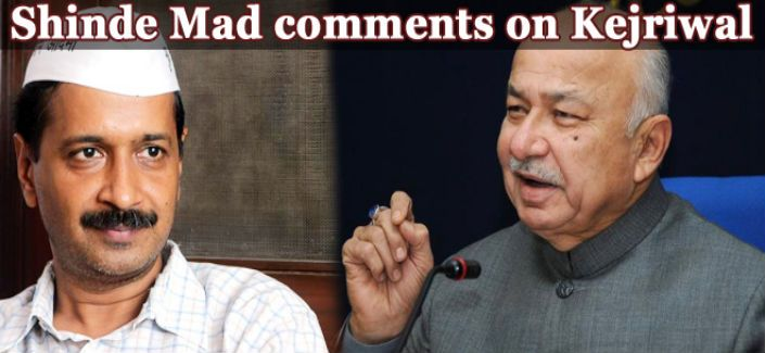 Shinde calls Kejriwal a 'mad chief minister'  #Kejriwal #AAP
